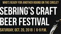 Your Favorite Craft Beer Sampling Event is Back!